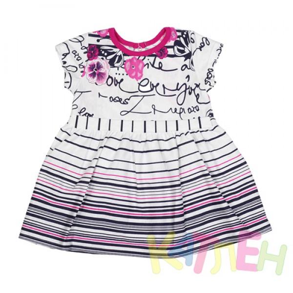 3d301912d33 Платье Солнышко №2 от производителя ОПТом интернет-магазин КАТЛЕН ...