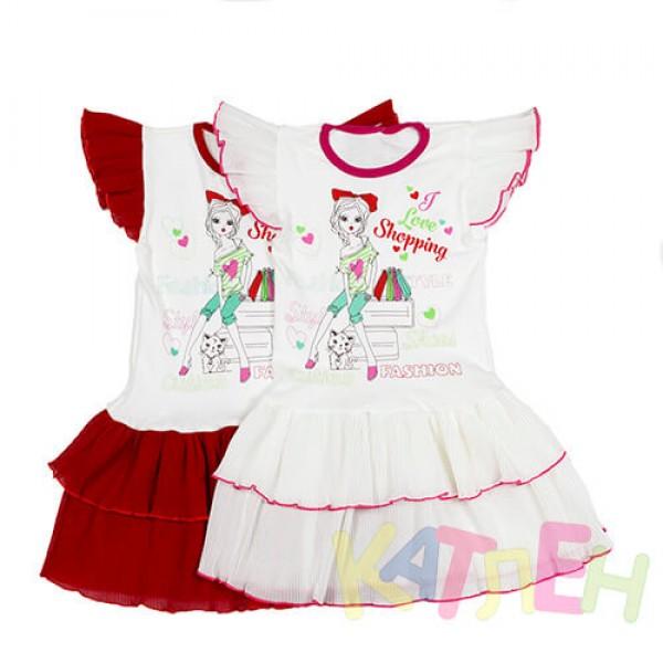 d9dd2550158 Платье Бусинка ОПТ от производителя интернет-магазин КАТЛЕН™ Украина ...
