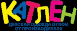 258663a5650 Детская одежда оптом от производителя официальный сайт КАТЛЕН ...